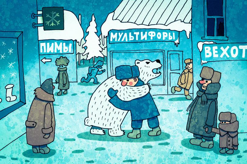 siberia_815_543